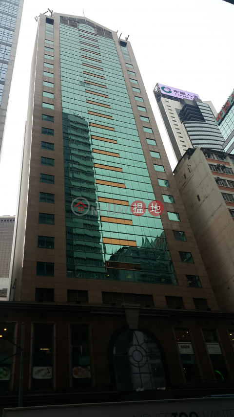 TEL 98755238|灣仔區協成行灣仔中心(Office Plus at Wan Chai)出租樓盤 (KEVIN-0651561795)_0