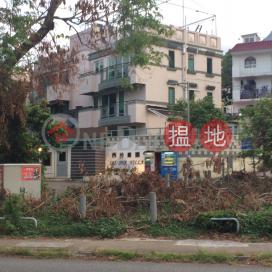 Sai Sha Villa,Nai Chung, New Territories