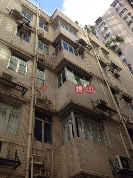 繼園街28號 (28 Kai Yuen Street) 北角|搵地(OneDay)(4)