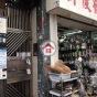 上海街275-277號 (275-277 Shanghai Street ) 油尖旺上海街275-277號 - 搵地(OneDay)(1)