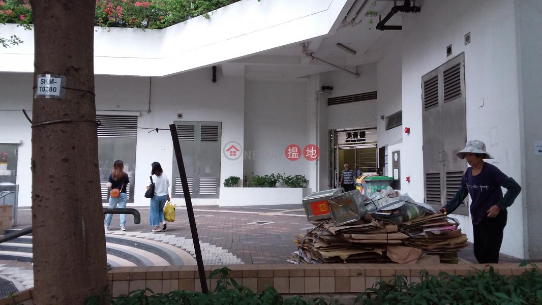 Mei Wui House, Shek Kip Mei Estate (Mei Wui House, Shek Kip Mei Estate) Shek Kip Mei|搵地(OneDay)(4)