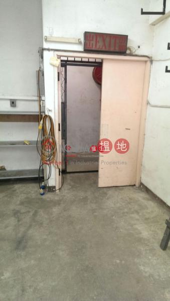 Kinho Industrial Building, 14 Au Pui Wan Street   Sha Tin   Hong Kong Rental HK$ 6,800/ month