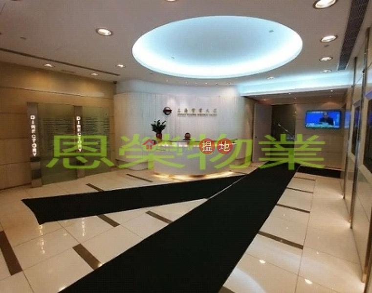 上海實業大廈|低層|寫字樓/工商樓盤|出租樓盤|HK$ 49,170/ 月