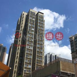 Wing Fu Mansion,Yuen Long, New Territories