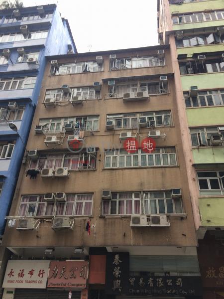 汝州街69-71號 (69-71 Yu Chau Street) 深水埗|搵地(OneDay)(1)