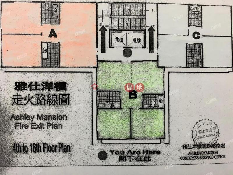 HK$ 7.45M Ashley Mansion Yau Tsim Mong | Ashley Mansion | 2 bedroom Mid Floor Flat for Sale