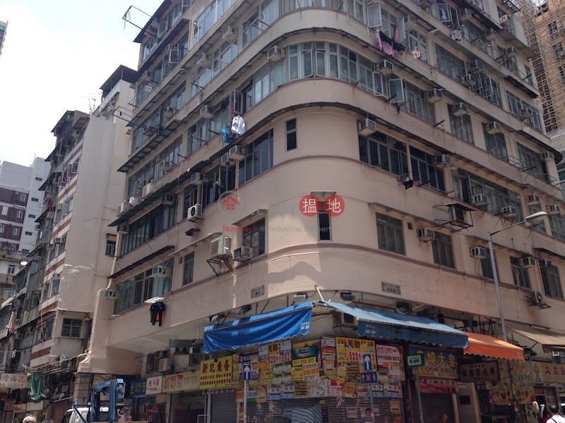Wing Sing Building (Wing Sing Building) Yau Ma Tei|搵地(OneDay)(3)