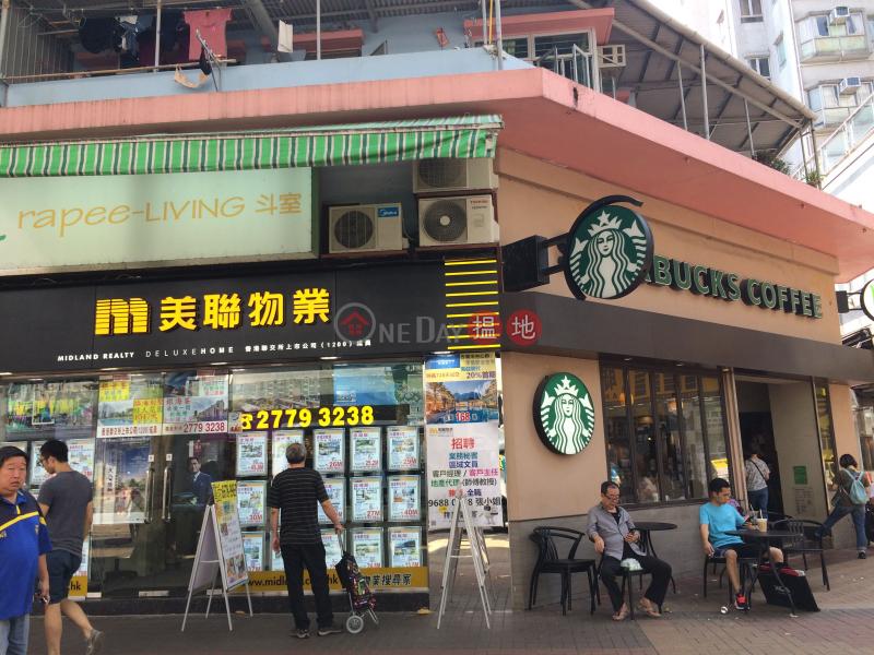 萬年街24號 (24 Man Nin Street) 西貢 搵地(OneDay)(1)