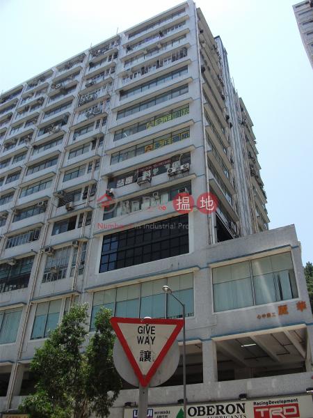 華麗工業中心|沙田華麗工業中心(Wah Lai Industrial Centre)出租樓盤 (newpo-02680)