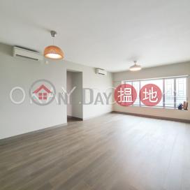 Elegant 3 bedroom on high floor   Rental