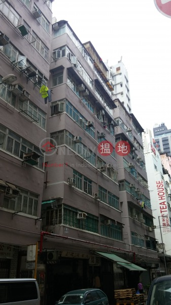 Hoi Kwok Building (Hoi Kwok Building) Tai Kok Tsui 搵地(OneDay)(1)