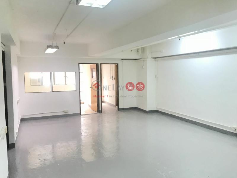 觀塘-成業工業大廈|觀塘區成業工業大廈(Shing Yip Industrial Building)出租樓盤 (JOYCE-0806807783)