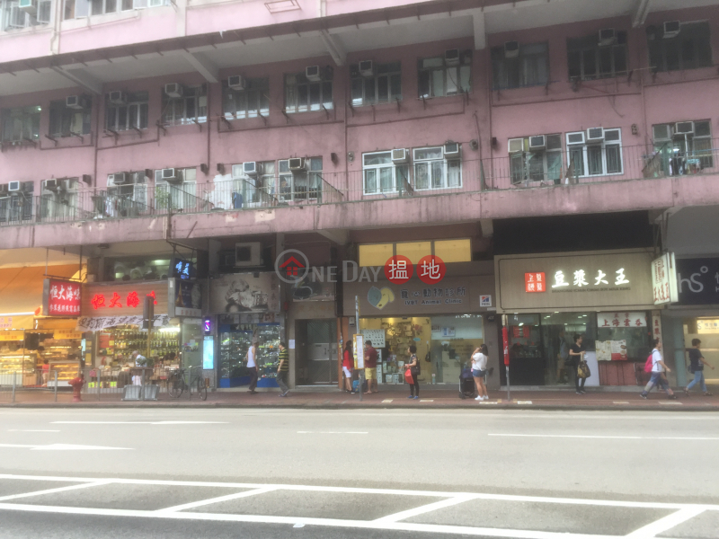 Hung Hum Mansion (Hung Hum Mansion) Hung Hom|搵地(OneDay)(2)