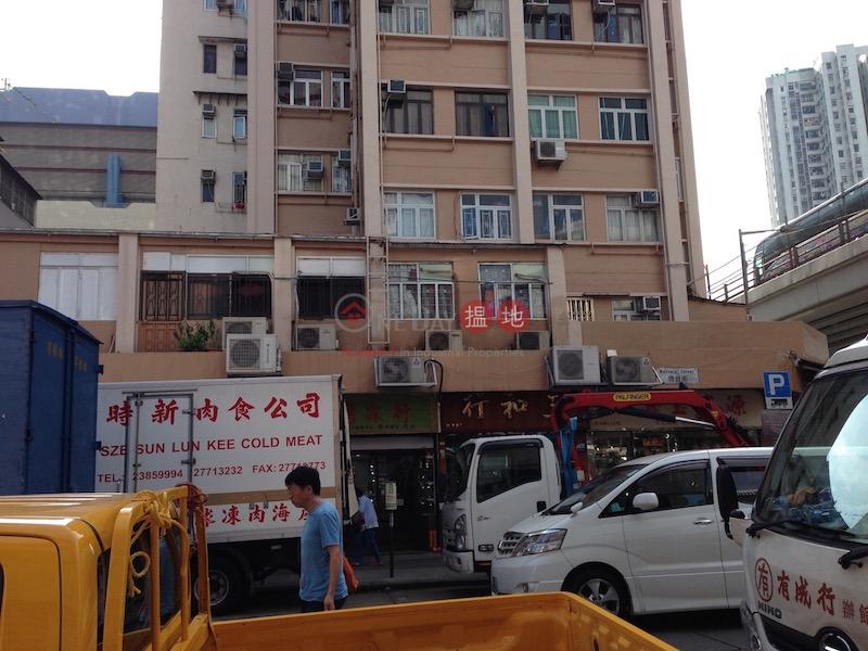 德昌大廈 (Tak Cheong Building) 油麻地|搵地(OneDay)(1)