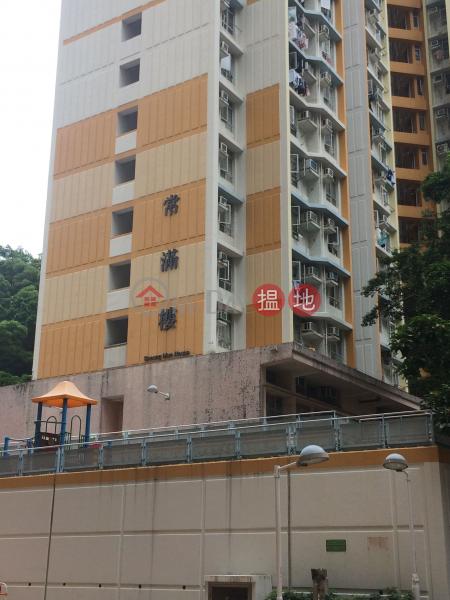 Sheung Mun House, Upper Ngau Tau Kok Estate (Sheung Mun House, Upper Ngau Tau Kok Estate) Ngau Tau Kok|搵地(OneDay)(1)