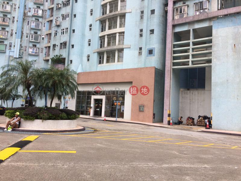 邁亞美海灣3座 (Miami Beach Towers Tower 3) 屯門|搵地(OneDay)(1)
