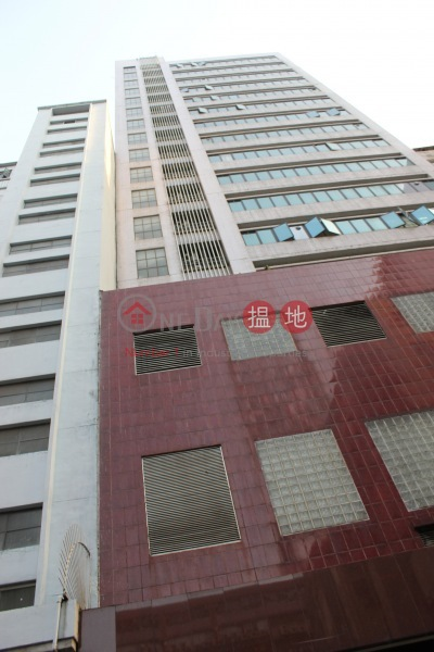 Wing Hong Centre (Wing Hong Centre) Cheung Sha Wan 搵地(OneDay)(3)