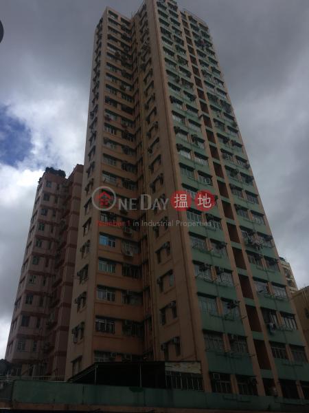 Hung Fat House (Hung Fat House) Yuen Long|搵地(OneDay)(1)