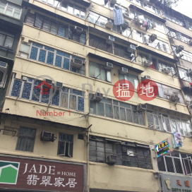 152C Castle Peak Road,Sham Shui Po, Kowloon