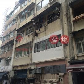 士丹頓街40號,蘇豪區, 香港島