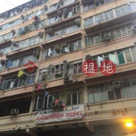 208 Temple Street,Jordan, Kowloon