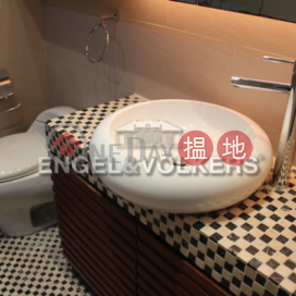 4 Bedroom Luxury Flat for Sale in Clear Water Bay|Golden Cove Lookout(Golden Cove Lookout)Sales Listings (EVHK33311)_0