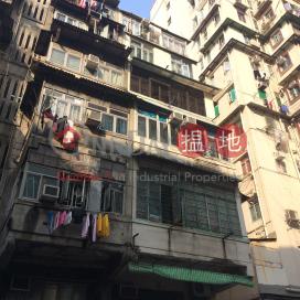 海壇街244號,深水埗, 九龍