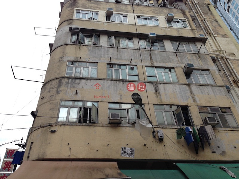 1026 Canton Road (1026 Canton Road) Mong Kok|搵地(OneDay)(3)