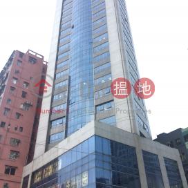 99 Plaza,Tsuen Wan East, New Territories