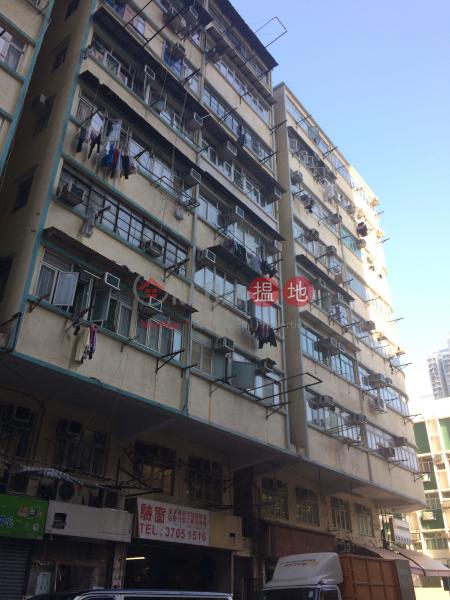 福華街546號 (546 Fuk Wa Street) 長沙灣|搵地(OneDay)(1)
