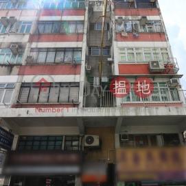 102-104 Po Heung Street|寶鄉街102-104號