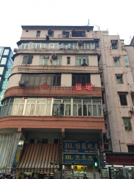 60-60A Yen Chow Street (60-60A Yen Chow Street) Sham Shui Po 搵地(OneDay)(1)