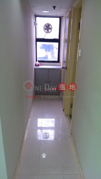 Hope Sea Industrial Centre 1-9 Pro Lee Street | Kwun Tong District, Hong Kong, Rental HK$ 11,000/ month