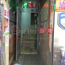 San Hong Street 52,Sheung Shui, New Territories
