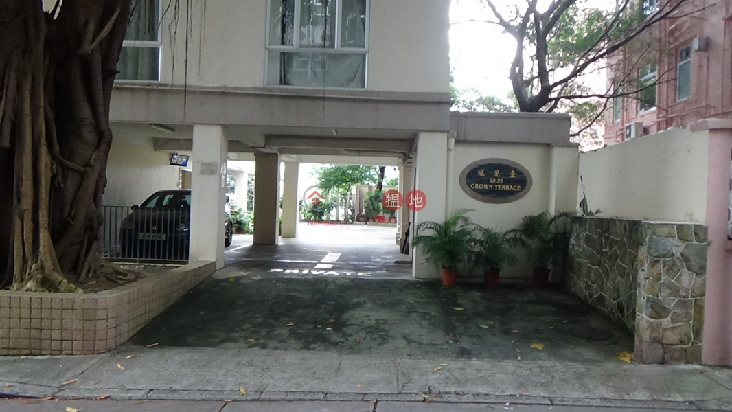 18-22 Crown Terrace (18-22 Crown Terrace) Pok Fu Lam|搵地(OneDay)(1)