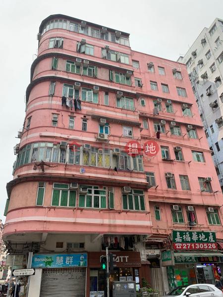 譚公道99號 (99 Tam Kung Road) 土瓜灣|搵地(OneDay)(1)