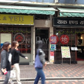 322-324A Canton Road,Jordan, Kowloon