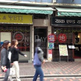 322-324A Canton Road,Jordan, Kowloon