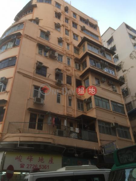 Fung Wong Building (Fung Wong Building) Tsz Wan Shan|搵地(OneDay)(4)