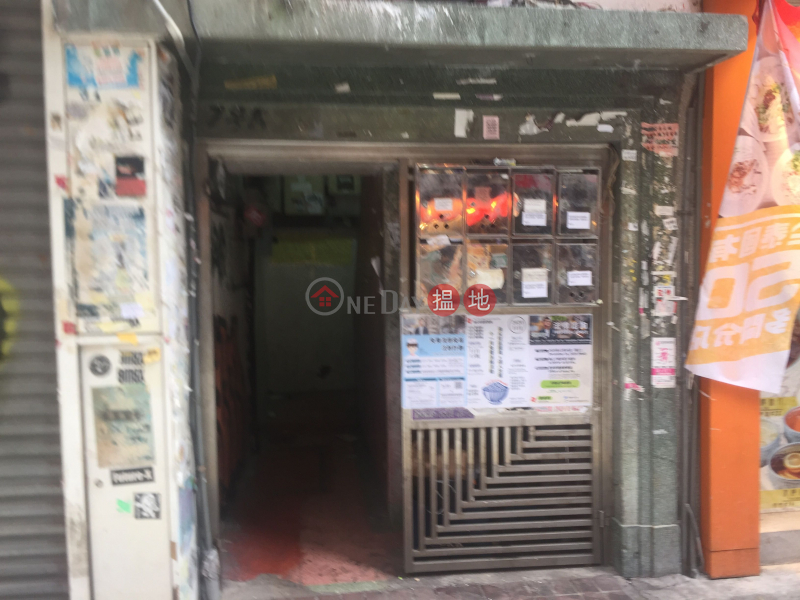 7A Hau Fook Street (7A Hau Fook Street) Tsim Sha Tsui|搵地(OneDay)(3)
