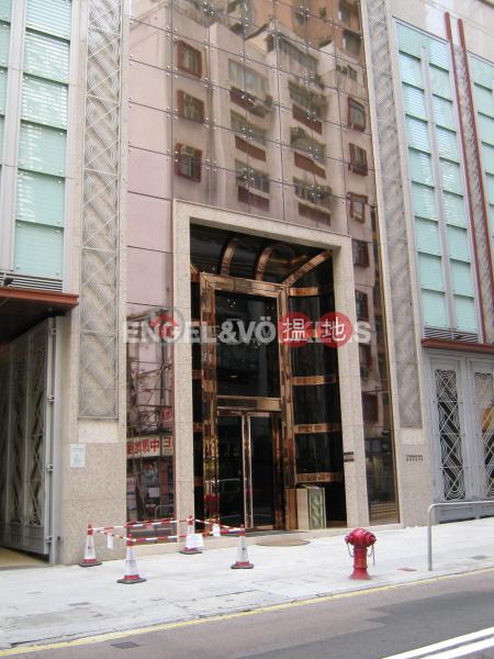 羅便臣道31號-請選擇-住宅-出售樓盤-HK$ 8,000萬