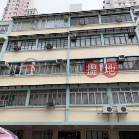 117 Maidstone Road,To Kwa Wan, Kowloon