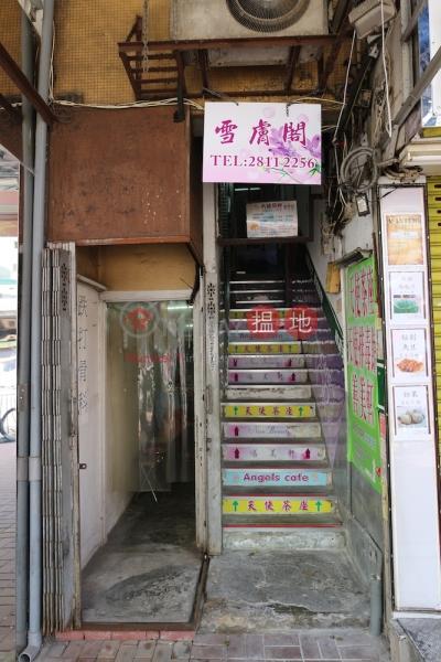101 Kwong Fuk Road (101 Kwong Fuk Road) Tai Po|搵地(OneDay)(2)