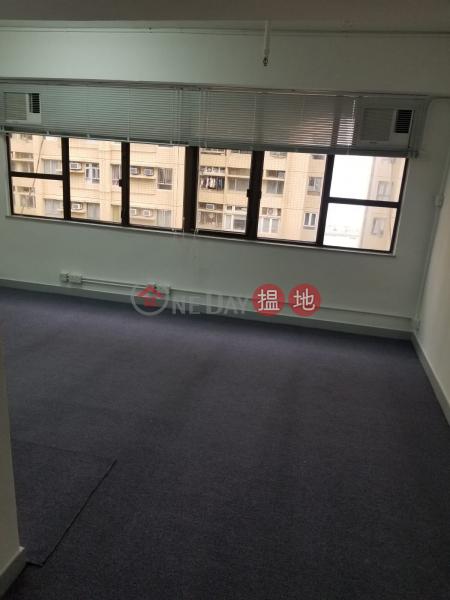 電話: 98755238 灣仔區楊耀熾商業大廈(Yeung Iu Chi Commercial Building )出租樓盤 (KEVIN-5220764740)