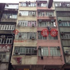 上海街112-114號,佐敦, 九龍