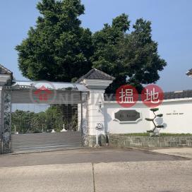 Ma Maison,清水灣, 新界