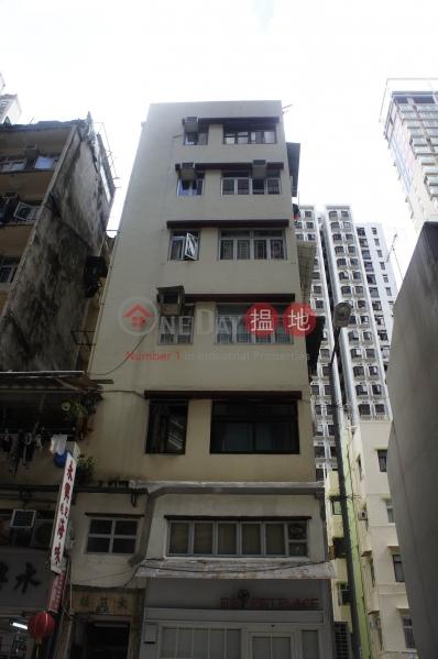 Tai Yik House (Tai Yik House) Sai Ying Pun 搵地(OneDay)(1)