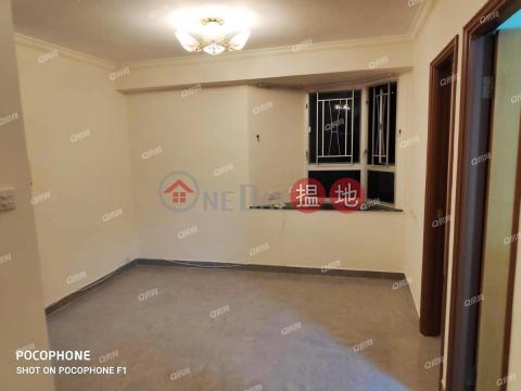 Koway Court Block 2 | 2 bedroom High Floor Flat for Rent|Koway Court Block 2(Koway Court Block 2)Rental Listings (XGGD721600204)_0