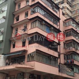 215 Lai Chi Kok Road|荔枝角道215號