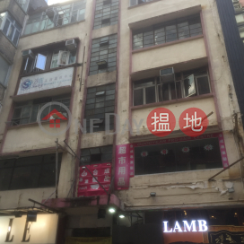 2A Humphreys Avenue,Tsim Sha Tsui, Kowloon